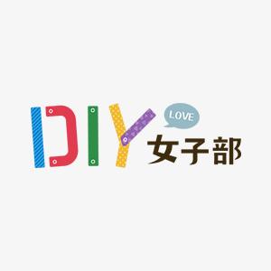 DIYショップ・イベントスタッフ募集について