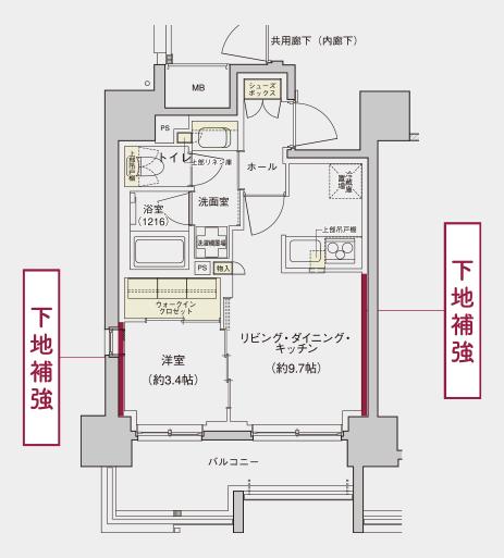 シエリア横浜阪東橋